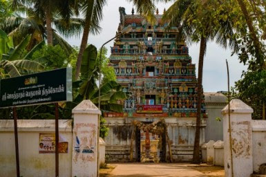 Thiru Nandipura Vinnagaram Temple