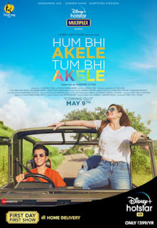 Hum Bhi Akele Tum Bhi Akele Full Movie Watch Online