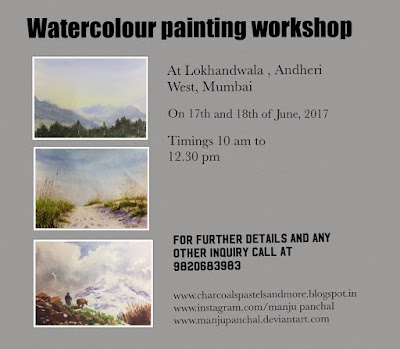 Water colour painting workshop on 17th and 18th of June, 2017