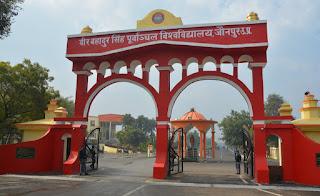 मुस्कुराएगा इंडिया इनीशिएटिव अभियान में पूर्वांचल विश्वविद्यालय को मिला पहला स्थान, कुलपति ने दी बधाई   #NayaSaveraNetwork