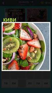 на тарелке приготовлен салат в том числе из киви 667 слов 16 уровень
