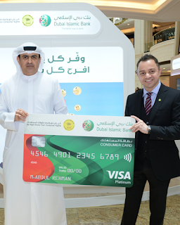 Source: DED. Representatives from the DED and Dubai Islamic Bank at the launch of the Consumer Card.