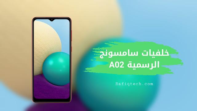 تحميل خلفيات  جوال سامسونج Samsung Galaxy A02 الرسمية بجودة عالية الدقة [HD+]