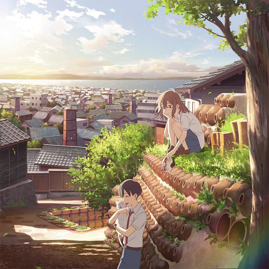Prestasi Anime Nakineko