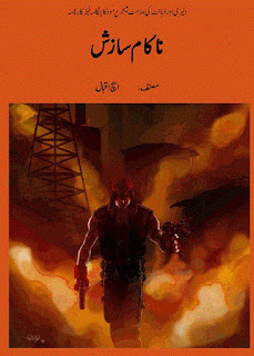 Nakam Sazish Novel By H Iqbal