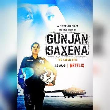 Gunjan Saxena: The Kargil Girl (2020) movie review.