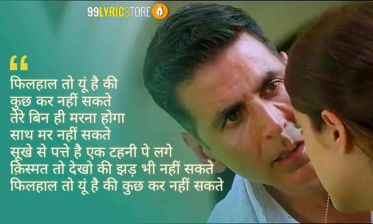 Filhall Song Shayari Lyrics By Akshay Kumar