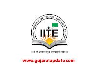 IITE Admission 2020 | Online Admission