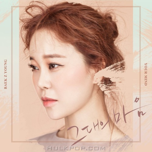 BAEK Z YOUNG – Your Mind – Single