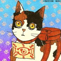 珠世の使い猫