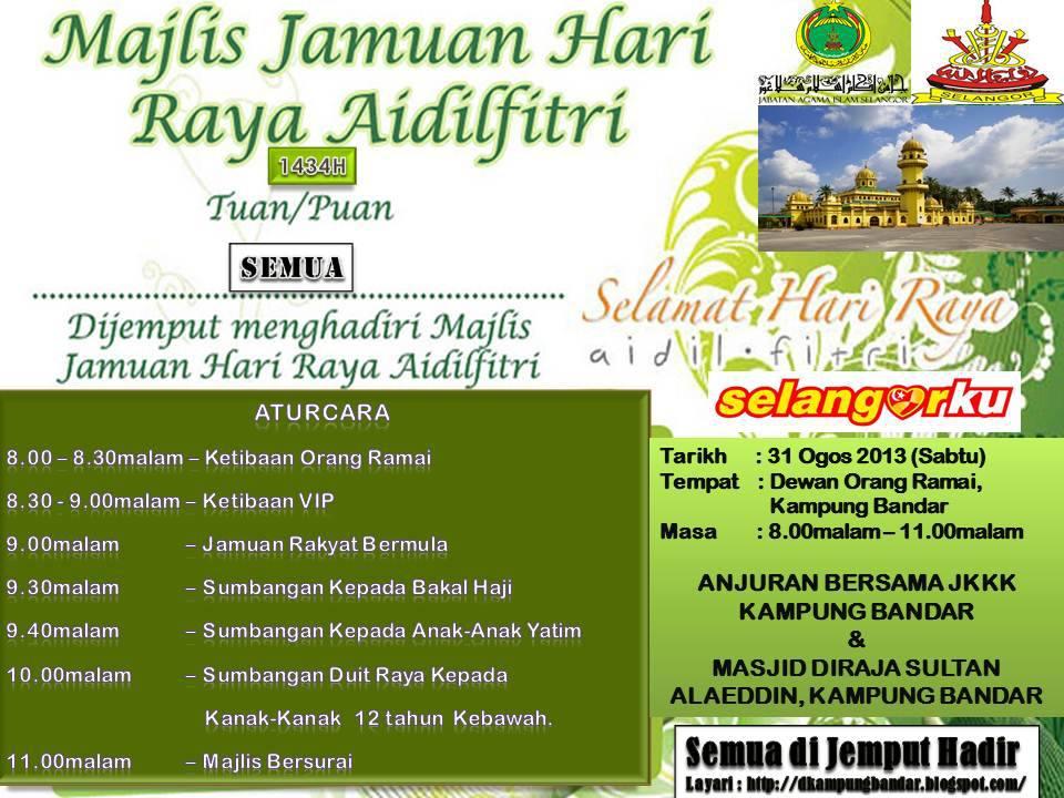 Sample Invitation Card For Hari Raya Open House