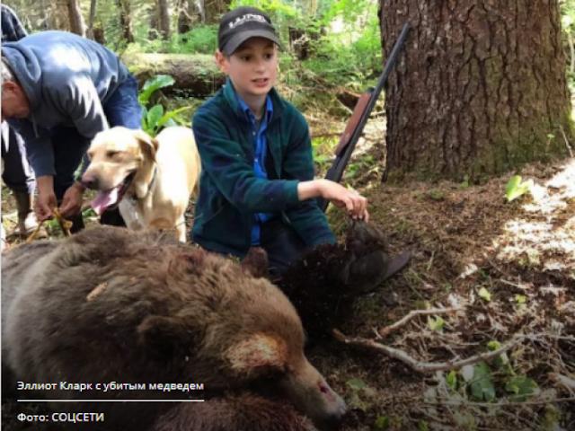 На Аляске 11-Летний Мальчик Завалил Медведя, Спасая Свою Семью