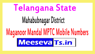 Maganoor Mandal MPTC Mobile Numbers List Mahabubnagar District in Telangana State