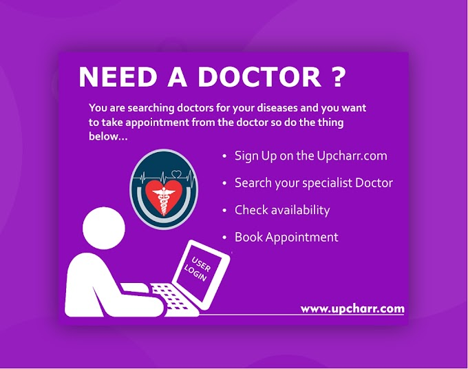 need a doctor for patient Upchar