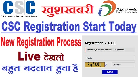 new csc registration 2019