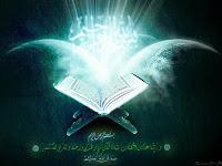 Kenapa Mukjizat Nabi Muhammad Tidak Seperti Nabi Sebelumnya?