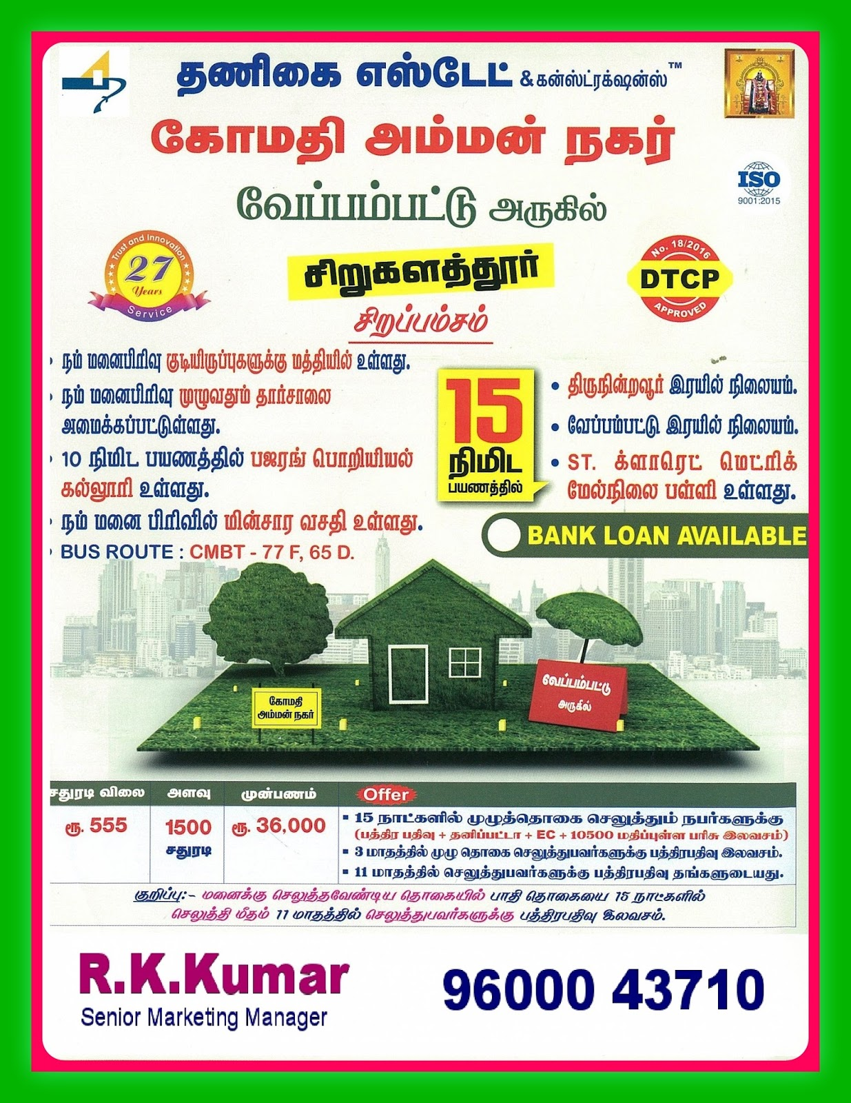 Veppampattu - DTCP Approved Plots