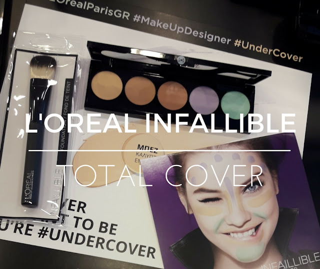 Total Cover παλέτα color correcting