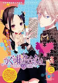 Anime Winter 2019 Terbaik