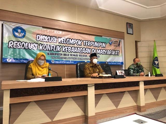 Balai Bahasa Provinsi Kalsel Adakan Diskusi Kelompok Terpumpun Di HSS Bahas Konflik Kebahasaan Di Masyarakat