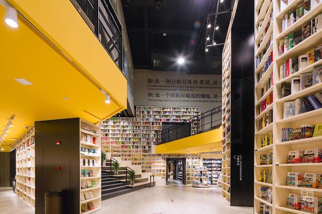 Standar Koleksi Perpustakaan Desa