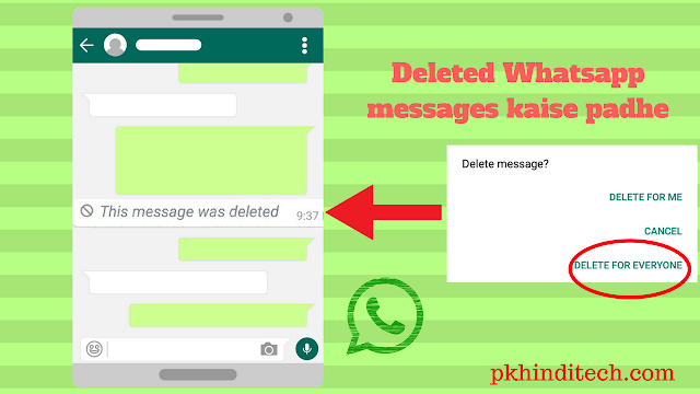 [Hindi] Deleted/ Recalled whatsapp message को कैसे read करे. [New Trick]