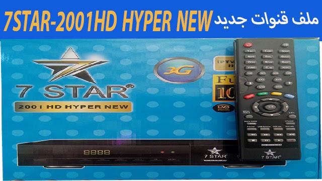 7STAR-2001HD HYPER NEW
