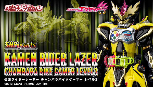 S.H. Figuarts Kamen Rider Lazer Chambara Bike Gamer Level 3 Official Images Revealed