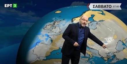 Σάκης Αρναούτογλου: Σε ποιες περιοχές θα σημειωθούν βροχές και χιονοπτώσεις το Σαββατοκύριακο