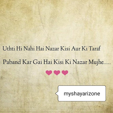 Best Hindi Real Love Shayari Image Picture SMS - My Shayari Zone