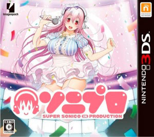 Rom SoniPro Super Sonico in Production 3DS