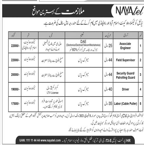 Nayatel Careers - Nayatel Jobs Apply - Nayatel Jobs For DAE - Nayatel Jobs 2021 - Latest Jobs in Pakistan 2021