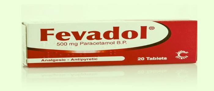سعر وجرعة فيفادول Fevadol مسكن وخافض للحرارة للاطفال والكبار طب كلينك