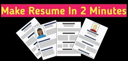 Resume Maker App हिंंन्दी Resume कैसे बनाऐँ नया तरीका