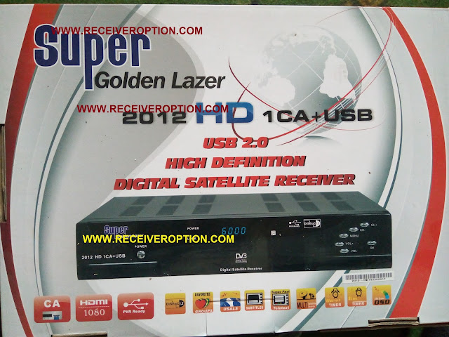 SUPER GOLDEN LAZER 2012 HD RECEIVER POWERVU KEY OPTION