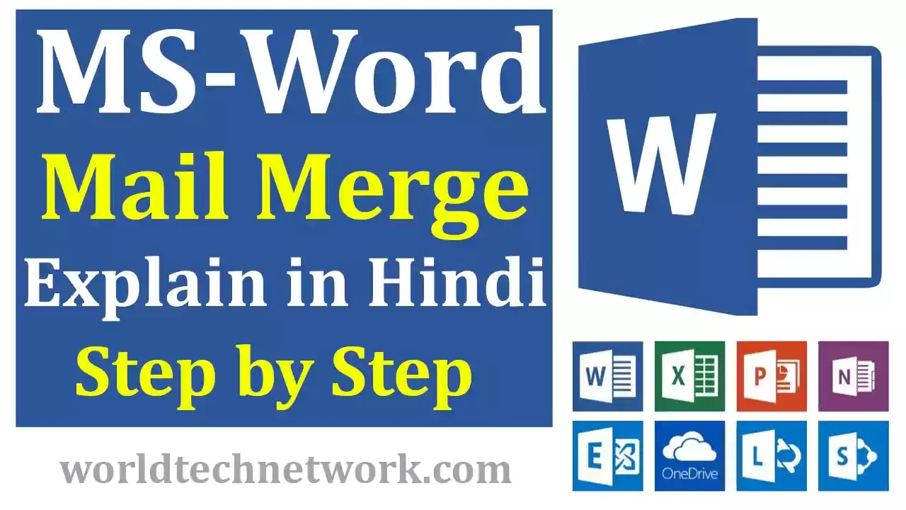 What-is-Mail-Merge, What-is-Mail-Merge-in-MS-Word, How-to-work-Mail-Merge-in-Ms-Word-in-Hindi, Benefits-of-mail-merging-in-hindi, Caution-using-with-mail-merging