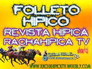 http://rachahipicatv.weebly.com/revista-hipica-rachahipicatv.html