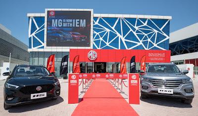 صالة عرض ام جي الجديدة في دبي