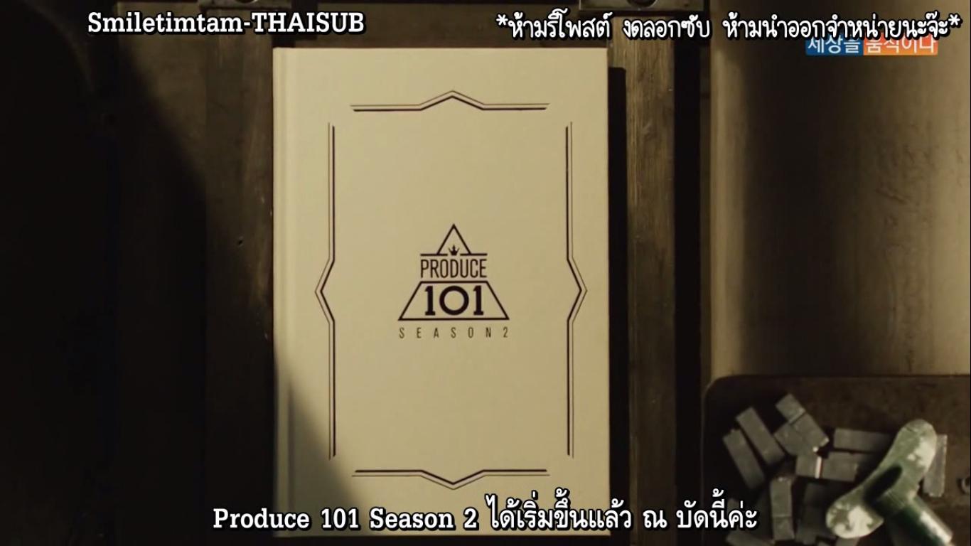 Smiletimtam-THAISUB: ซับไทย Produce101 Season 2 [ครบทุกอีพี]