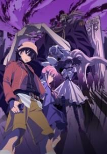 Download Mirai Nikki + OVA Subtitle Indonesia (Batch)