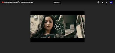 .কিছু না বলা কথা. বাংলা ফুল মুভি । .Kichu Na Bola Kotha. Full Hd Movie Watch