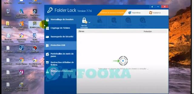 تحميل برنامج folder lock كامل مع السيريال