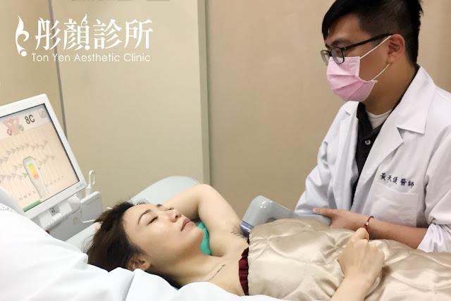 彤顏診所-miraDry-多汗症原因症狀-治療方法-價格費用推薦-狐臭-醫學美容-腋下多汗-黃天儀醫師