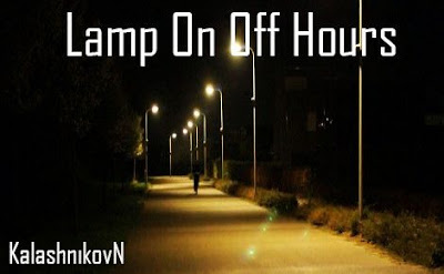 Lamp On Off Hours