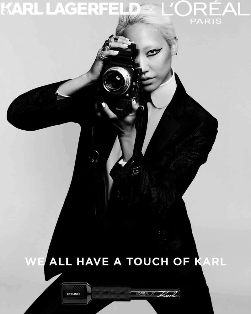 Soo Joo Park fronts L'Oréal Paris x Karl Lagerfeld makeup campaign