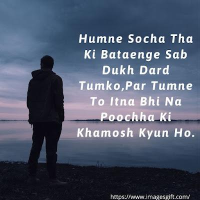 sad status in love