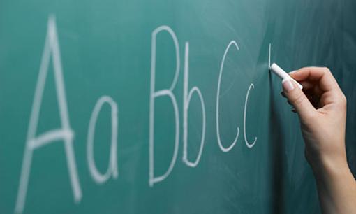 Εγκύκλιος του Υπουργείου Εργασίας για τις αμοιβές των καθηγητών φροντιστηρίων και κέντρων ξένων γλωσσών.