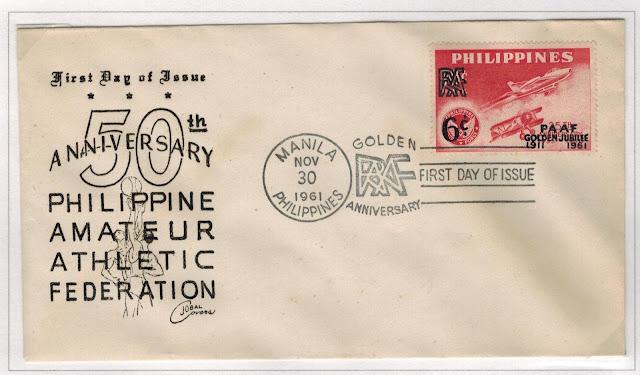 Philippine Republic Stamps  1961 Philippine Amateur -2251