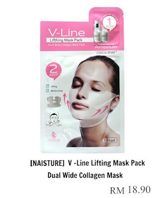 v line mask