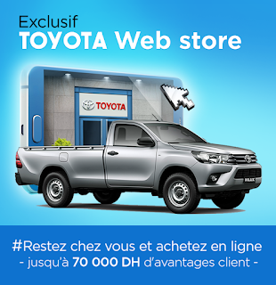 TOYOTA hilux PROMOTION